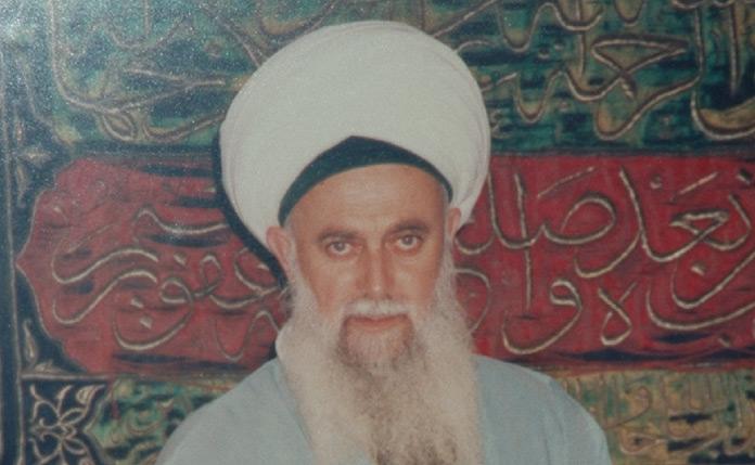 Sheikh Muhammad Nazim Adil Al-Haqqani