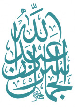 background-logo